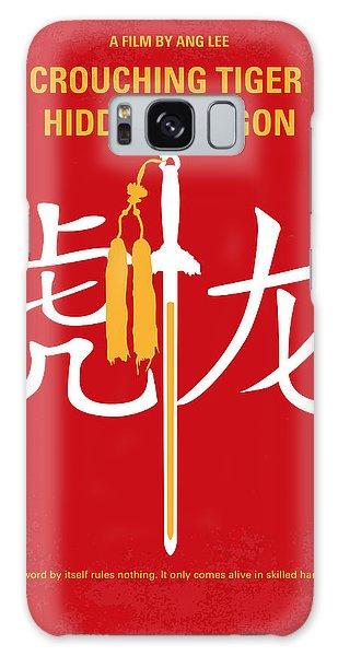 Dragon Galaxy Case - No334 My Crouching Tiger Hidden Dragon Minimal Movie Poster by Chungkong Art