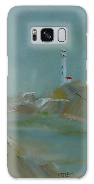 Nova Scotia Fog Galaxy Case