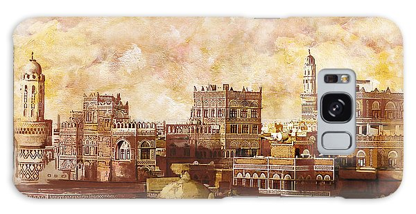 Old City Of Sanaa Galaxy Case