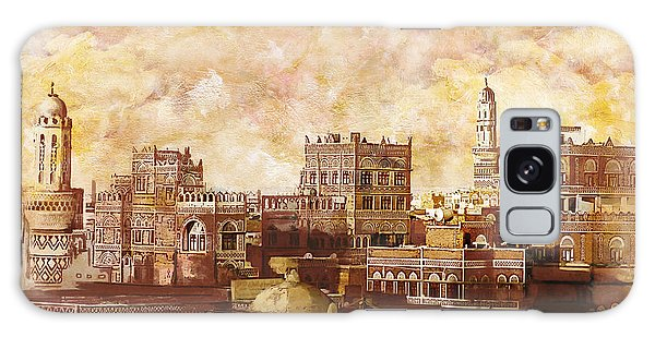 Cultural Center Galaxy Case - Old City Of Sanaa by Corporate Art Task Force