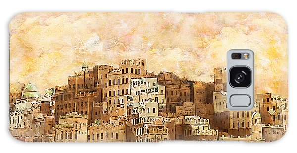 Cultural Center Galaxy Case - Old Walled City Of Shibam by Catf