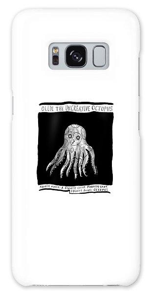 Ollie The Uncreative Octopus -- Favorite Animal: Galaxy Case