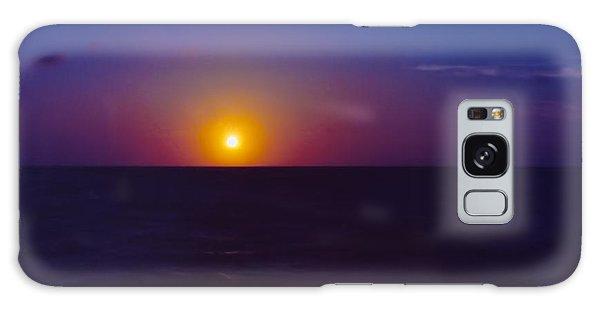 On The Horizon Galaxy Case