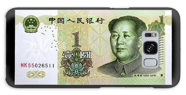 People's Republic Of China Galaxy Case - One-yuan Banknote by Tim Lester/science Photo Library
