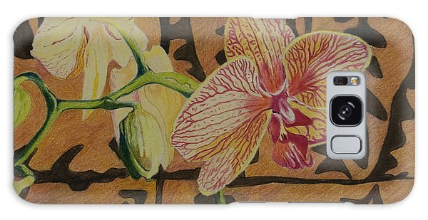 Orchid With Tapa Galaxy Case