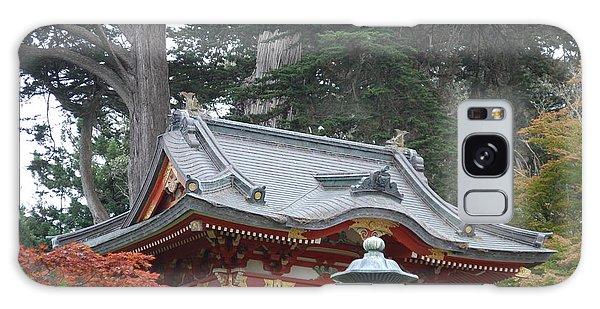 Oriental Garden #1 Galaxy Case