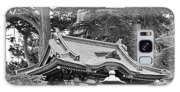 Oriental Garden #2 Galaxy Case