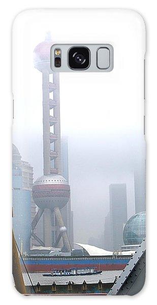 Oriental Pearl Tower Under Fog Galaxy Case