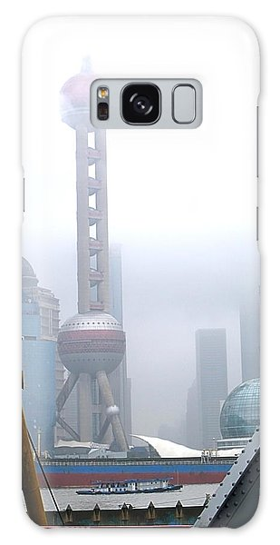 Oriental Pearl Tower Under Fog Galaxy Case