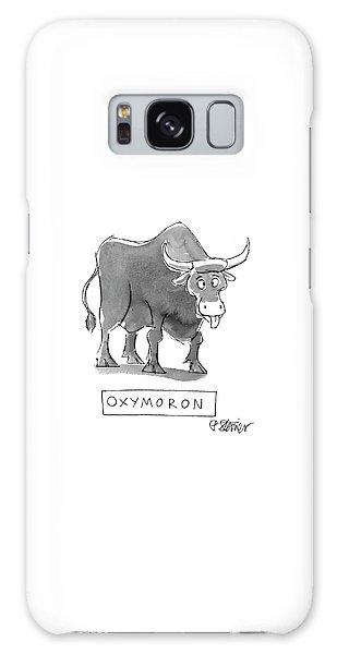 'oxymoron' Galaxy Case