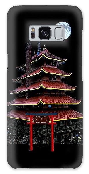 Pagoda Galaxy Case