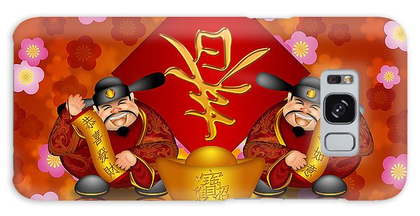 Pair Chinese Money God Banner Welcoming Spring New Year Galaxy Case