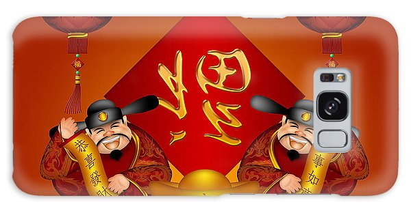 Pair Chinese Money God Banner Wishing Prosperity Dragon Lanterns Galaxy Case