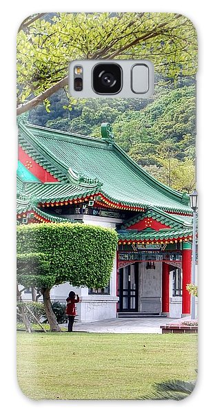 Peaceful Easy Taiwan Galaxy Case