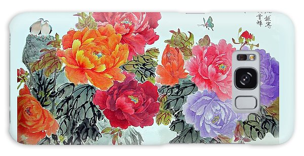 Peonies And Birds Galaxy Case by Yufeng Wang