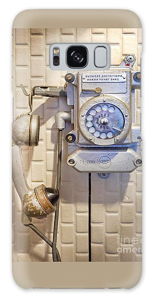Phone Kgb Surveillance Room Galaxy Case