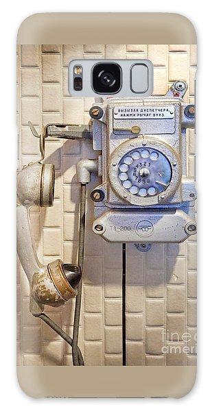 Phone Kgb Surveillance Room Galaxy Case by Martin Konopacki