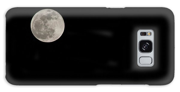 Pink Moon Galaxy Case