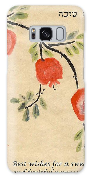 Pomegranates For Rosh Hashanah Galaxy Case
