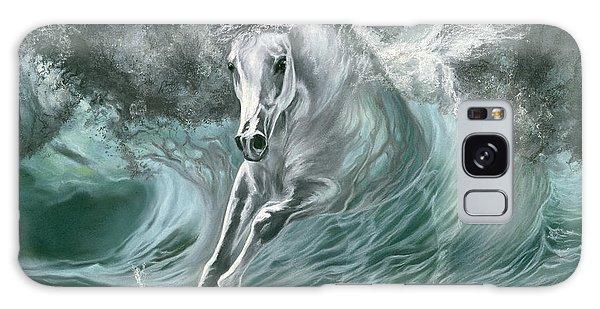Poseidon's Gift Galaxy Case