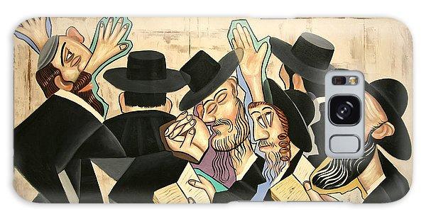 Praying Rabbis Galaxy Case