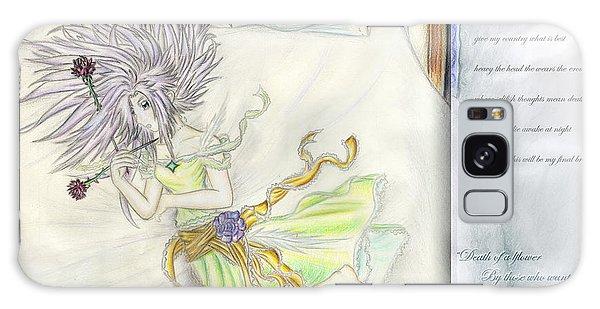 Princess Altiana Aka Rokeisha Galaxy Case by Shawn Dall