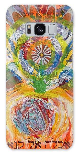 Prophetic Message Sketch Painting 5 Esh Oklah El Kanna Galaxy Case