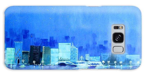 Quiet City Night Galaxy Case