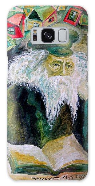 Rabbi Yosef Rosen The Rogatchover Gaon Galaxy Case