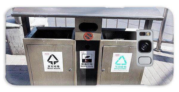 Rubbish Bin Galaxy Case - Recycling Bin by Adam Hart-davis/science Photo Library