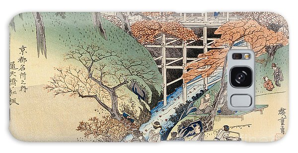 Maple Leaf Art Galaxy Case - Red Maple Leaves At Tsuten Bridge by Ando Hiroshige