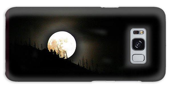 Rising Moon Galaxy Case by Joel Loftus