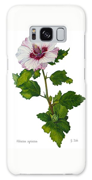 Rose Of Sharon - Hibiscus Syriacus Galaxy Case