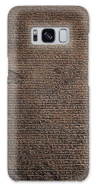 Rosetta Stone Texture Galaxy Case