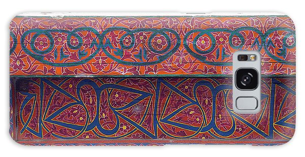 Sacred Calligraphy Galaxy Case