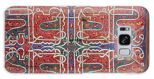 Sacred Calligraphy No2 Galaxy Case