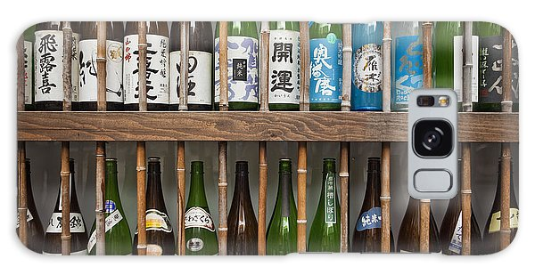 Sake Bottles Galaxy Case