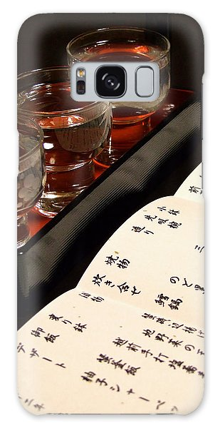 Sake Delight Galaxy Case by Larry Knipfing