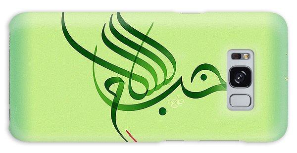 Salam Houb-love Peace Galaxy Case