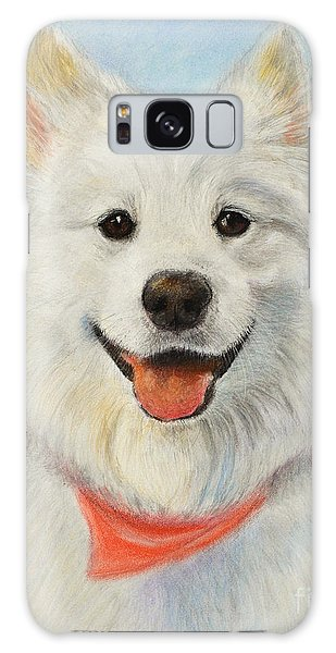 Samoyed Painting Galaxy Case