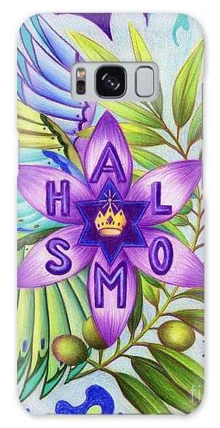 Shalom Galaxy Case