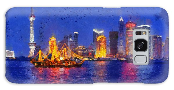 Shanghai During Dusk Time Galaxy Case