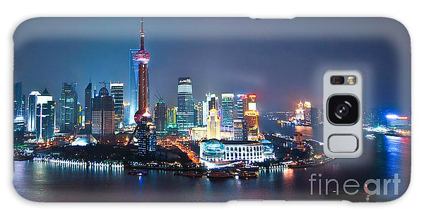 Shanghai Panorama Galaxy Case