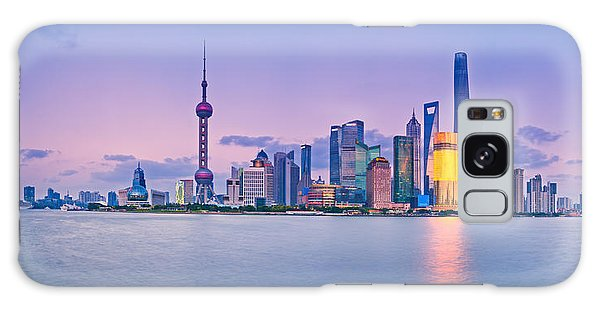 Shanghai Pudong Skyline  Galaxy Case