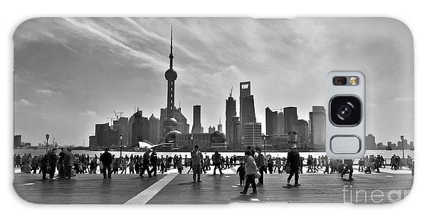 Shanghai Skyline Black And White Galaxy Case