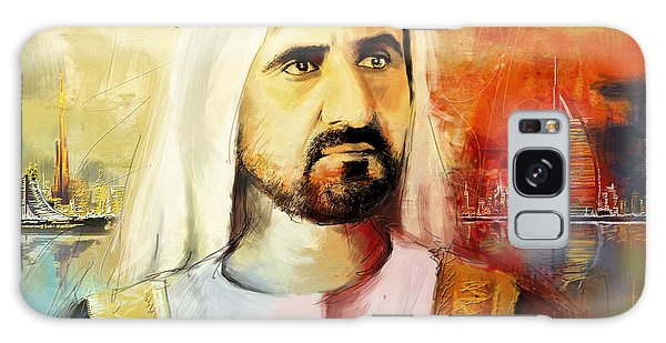 Sheikh Mohammed Bin Rashid Al Maktoum Galaxy Case