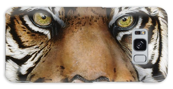 Siberian Tiger Closeup Galaxy Case
