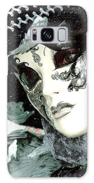 Silver Lacy Eyes Galaxy Case
