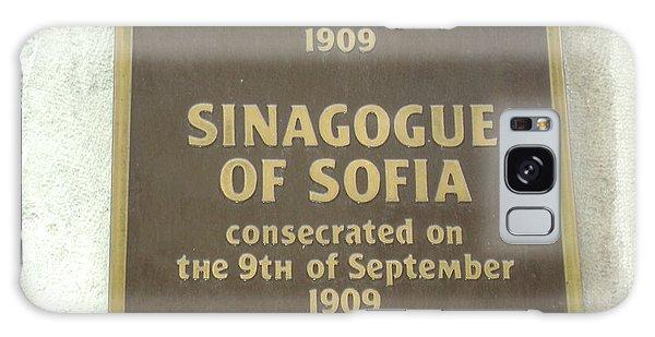 Sinagogue Of Sofia Bulgaria Galaxy Case
