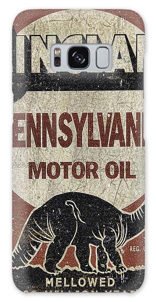 Sinclair Motor Oil Can Galaxy Case